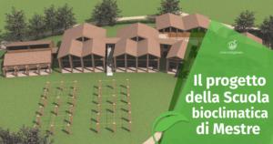 Il progetto della Scuola bioclimatica di Mestre