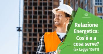 Relazione Energetica: cos'è e a cosa serve (ex Legge 10/91)